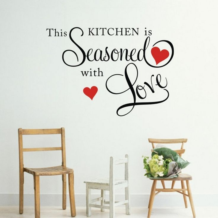 Amazon com this kitchen is seasoned with love wall quote sticker art home kitchen