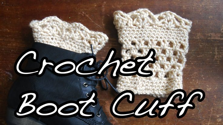 Crochet Lace Boot Cuffs VIDEO Tutorial