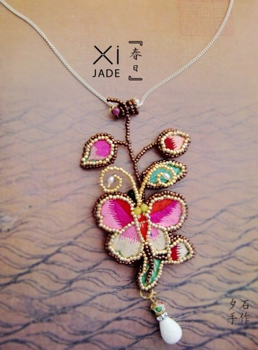Butterfly pattern beaded necklace, art from Yunnan, China
