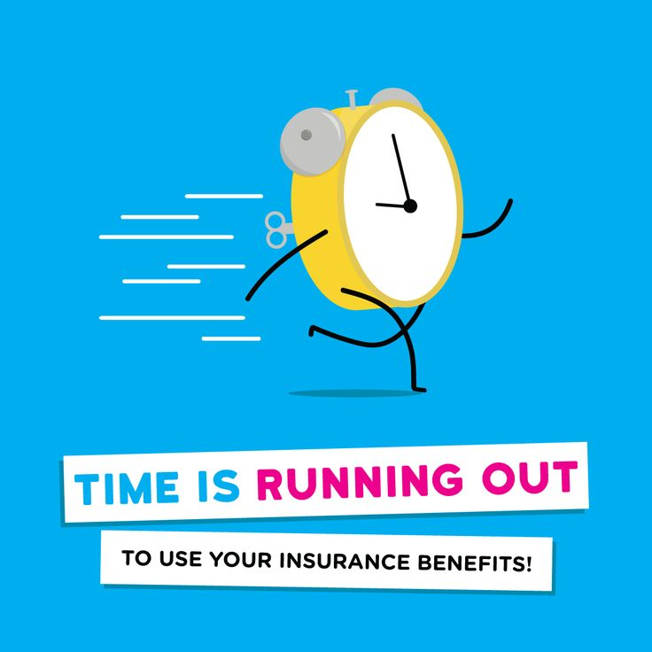 USE IT, DON'T LOSE IT! Be sure to use your dental insurance benefits before the year runs out!