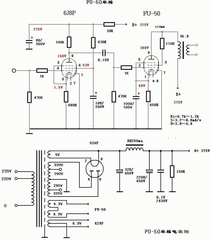 schematic circuit diagram of a schematic electrical