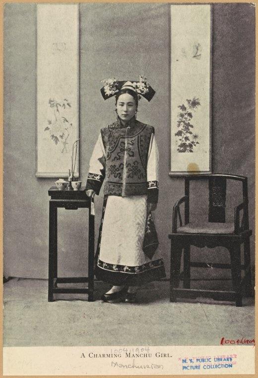 Manchu woman 1904