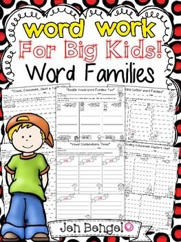 These word work printables are great for helping big kids learn and practice word families. They are great for center work and so much more! Grades 2-6. ($)