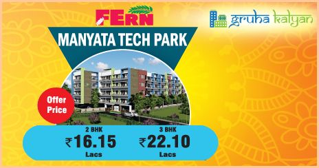 GRUHAKALYAN HOME FAIR 20% OFF ON FLATS AT MANYATA TECH PARK BIG SALE OPPORTUNITY FOR HOME BUYERS NO PRE EMI, NO OTHER DEPOSIT CHARGES.