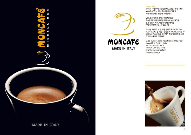 MONCAFE MADE IN ITALY