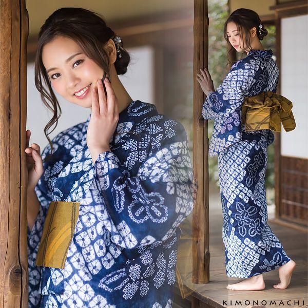 Iris yukata mujer kimono yukata verano, yukata