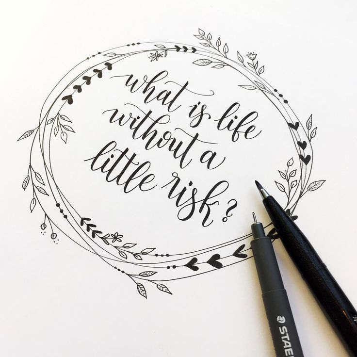 A Sirius quote for #hpastronomy with @sorryforwastingpaint and @alfeazad coupled with a simple black and white wreath for #aprilwreathchallenge with @gemsandletters and @letteringbysini - what I managed to overlook is that this wreath was due tomorrow, oops!  -  #lettering #brushlettering #handlettering #pentel #penteltouch #staedtler #pigmentliner #wreath #foliage #harrypotter #siriusblack #quote #theletterlovelies #rhodia