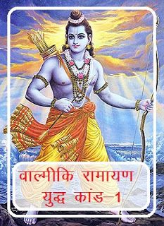 9 best hindu religious books images on pinterest ebooks online free books online ebooks online free ebooks religious books pdf fandeluxe Image collections