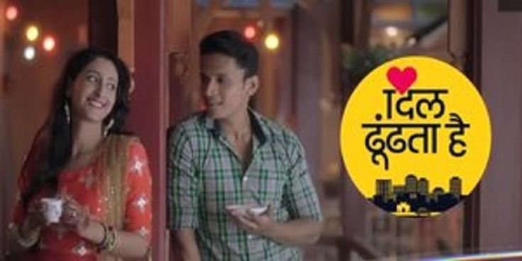 Dil Dhoondta Hai Watch Online on PlayKardo.TV Mon-Fri 10:30pm india time on Zee Tv. Click the link below for promos and more updates: http://www.playkardo.tv/watch-online/zee-tv/dil-dhoondta-hai/