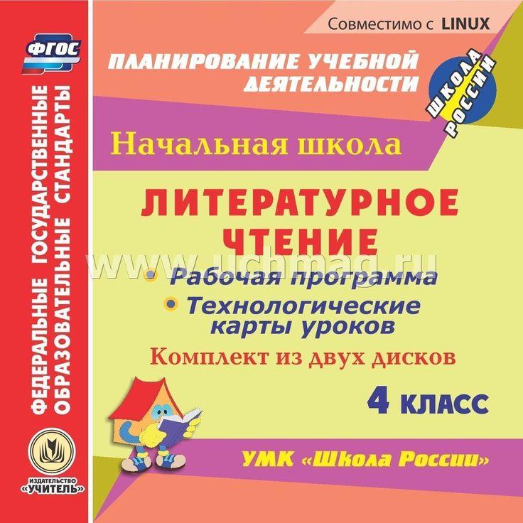 Решебник по российской истории нового времени 16 18 века 7 класс данилов