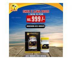 Shifa-e-Ajwa Paste and its Benefits