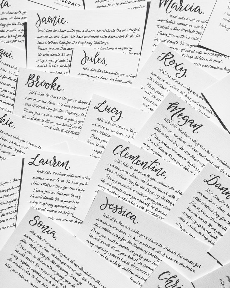 personalised letters x