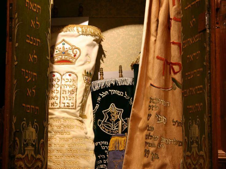 rosh hashanah written in hebrew