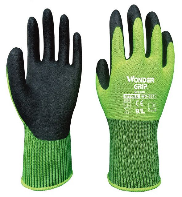 2 Pairs Garden Gloves Safety Gloves Nylon With Nitrile Sandy Coated Gardening Work Glove