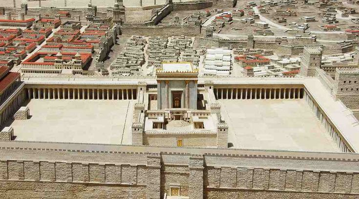 The Siege Of Jerusalem Prophesied