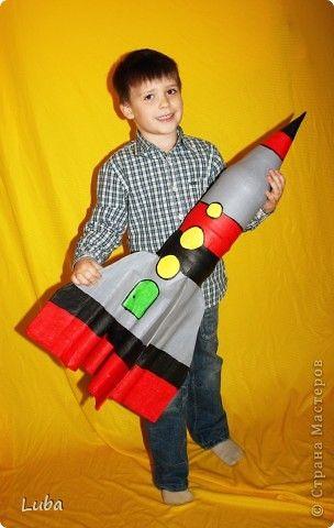 И снова мы с творчеством. Сделалась у нас ракета, теперь можно и в космос лететь! фото 1