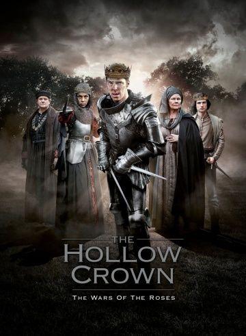 Пустая корона (The Hollow Crown)