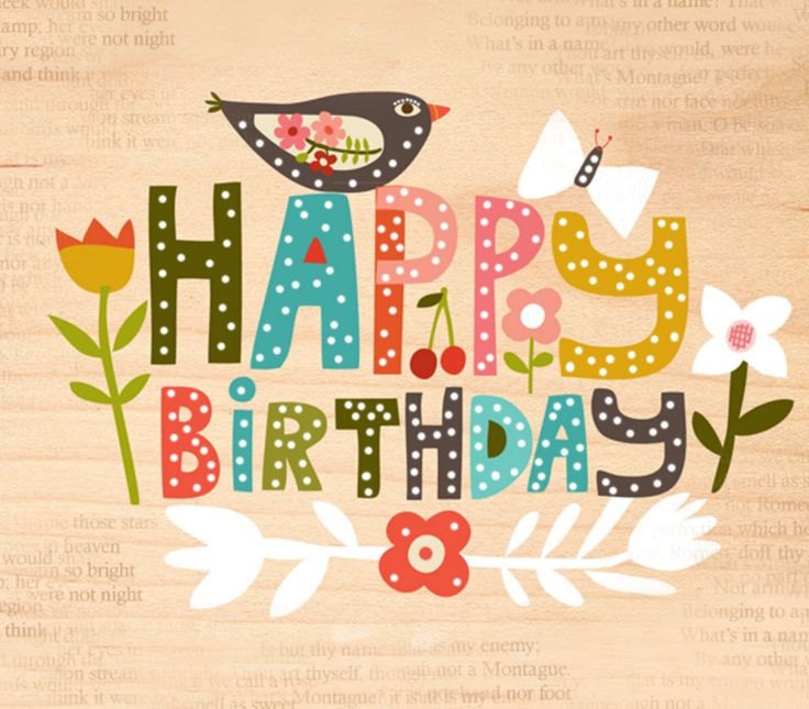 1000+ Ideas About Happy Birthday Banners On Pinterest