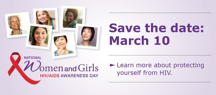 March 10 = Nat'l Women and Girls HIV/AIDS Awareness Day. Are you in? #NWGHAAD