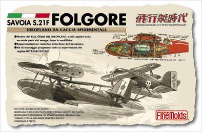 1/72 紅の豚サボイアS21F原作版後期型