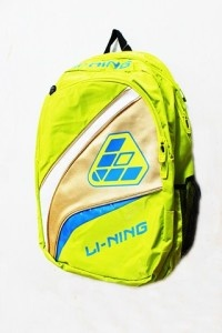LINING BACKPACK