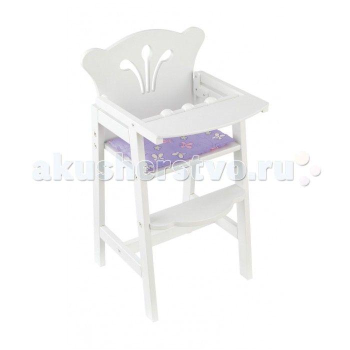 KidKraft Кукольный стул для кормления  KidKraft Мебель для кукол Стул для кормления.  Удобный высокий стул, чтобы накормить куклу завтраком, обедом и ужином. Белоснежный стульчик KidKraft сделан из дерева. Фигурное обрамление и декоративная отделка. У стульчика есть широкий столик для игрушечной посуды, подставка для ног и мягкая подушечка лавандового цвета. Столик поднимается наверх.  Стул подходит для игры с куклами до 48 см высотой. Надежная и долговечная игрушка упакована в коробку с…