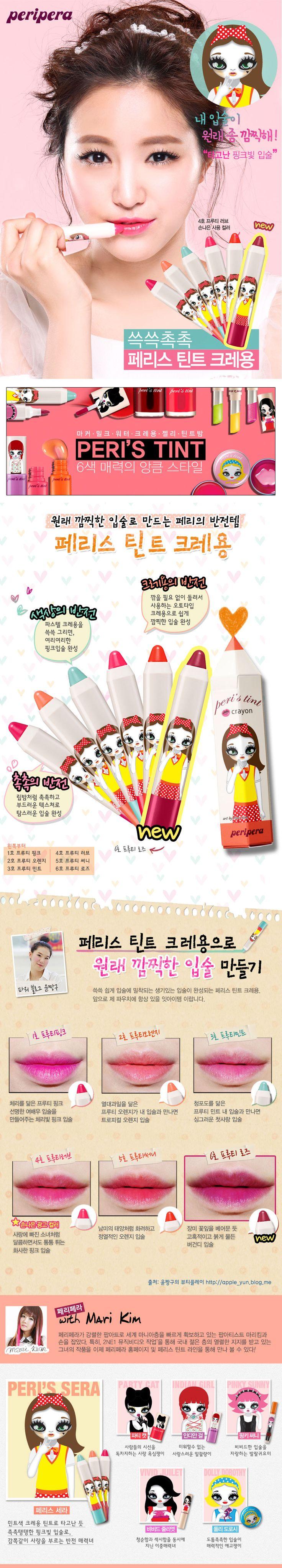 Peripera Peri's Tint Crayon Lip Tint | The Cutest Makeup