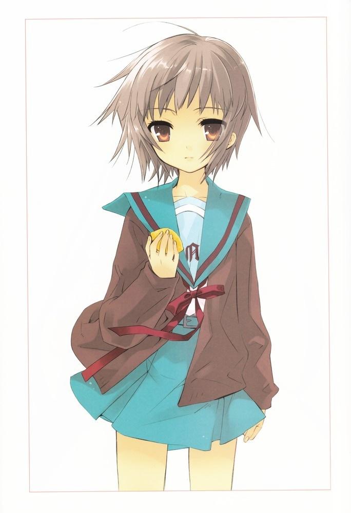 Haruhi: Yuki