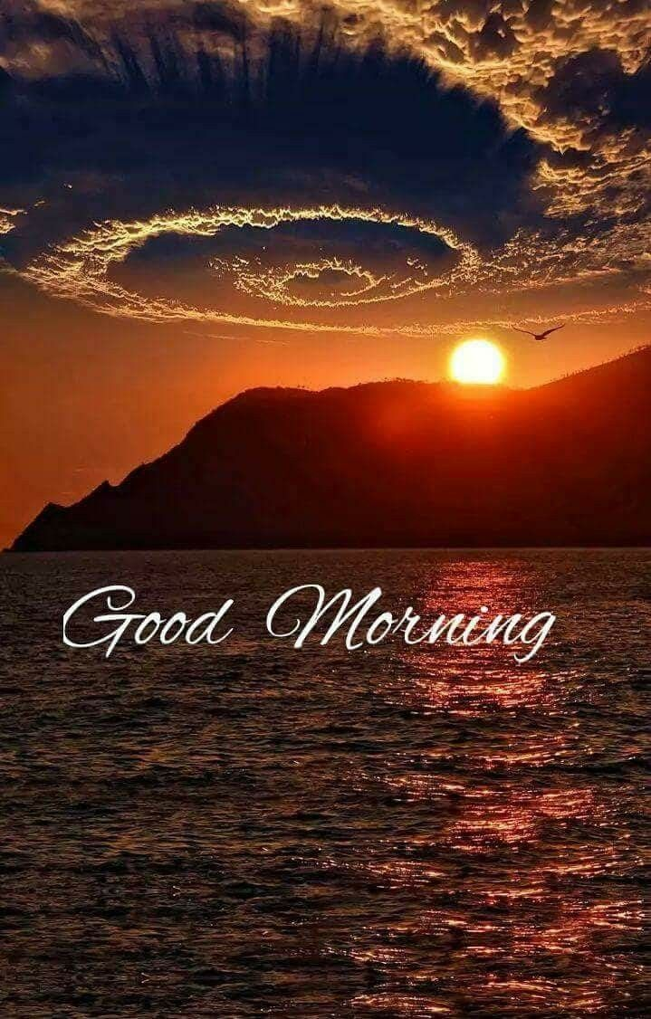Pin By Diane Hiller On Morning Morning Pictures Good Morning Nature Good Morning Gif Images