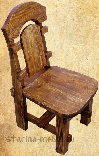 """Деревянные стулья под старину """"Дворцовый"""""""
