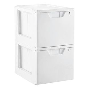 Our White Stackable Locking File Drawer offers exceptional quality and flexibility for virtually any storage need. From office supplies and letter-size hanging files to books, board games and toys, this stackable drawer can store it all.