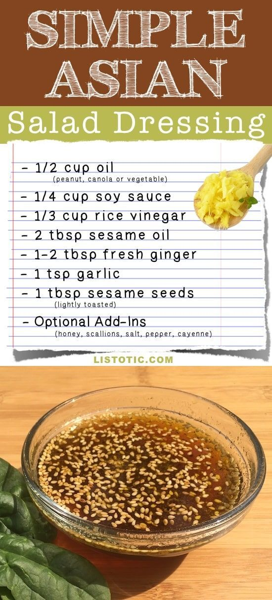 Homemade Easy Asian Salad Dressing With Fresh Ginger And