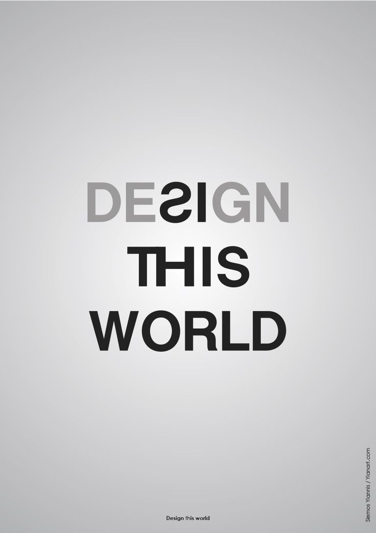 Design This World. The monologue of a graphic designer…Design this world_Yianart.com