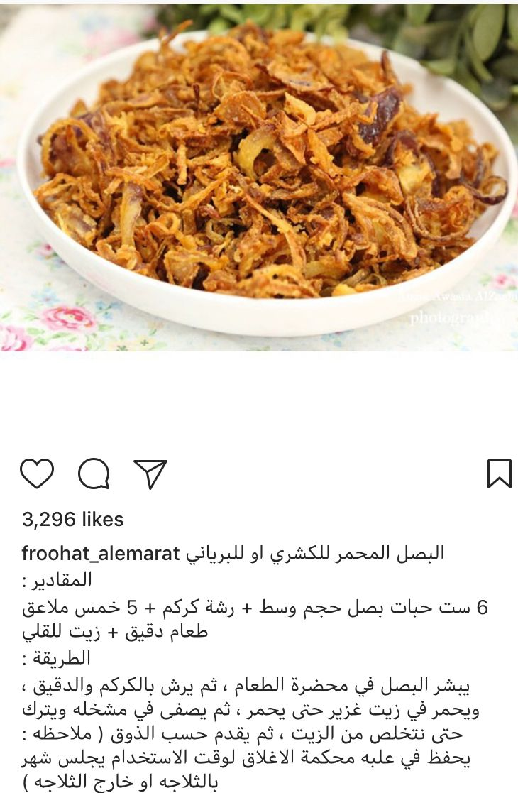 Pin By Roma On Salad Recipes Food Arabic Food