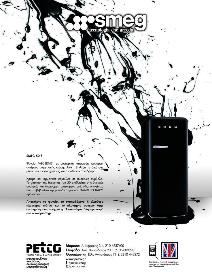 Smeg 50's Greek ad