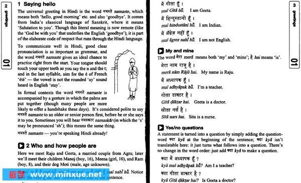 44Books - Download Free Hindi Books PDF