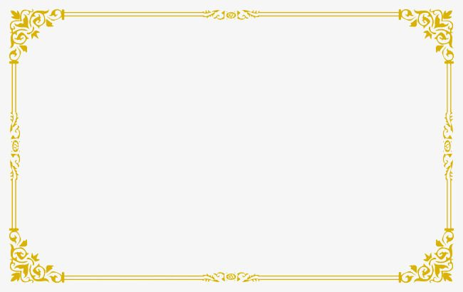 Gold Frame Frame Clipart Golden Frame Png Transparent Clipart Image And Psd File For Free Download Photoshop Backgrounds Free Certificate Design Template Frame Border Design