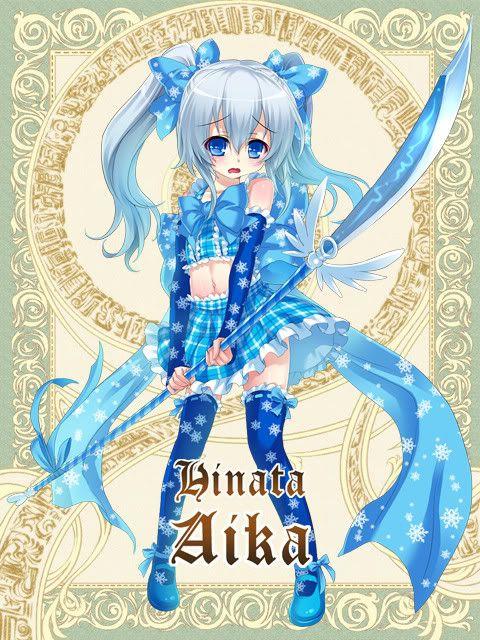 166 Cm Anime Characters : Silver rain characters