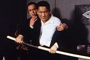 """Brother"" de Takeshi Kitano"