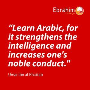 Learn Arabic #EbrahimCollege