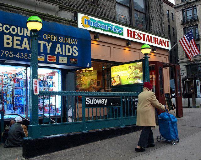 181 Street Subway Station Entrance, Washington Heights, New York City by jag9889, via Flickr