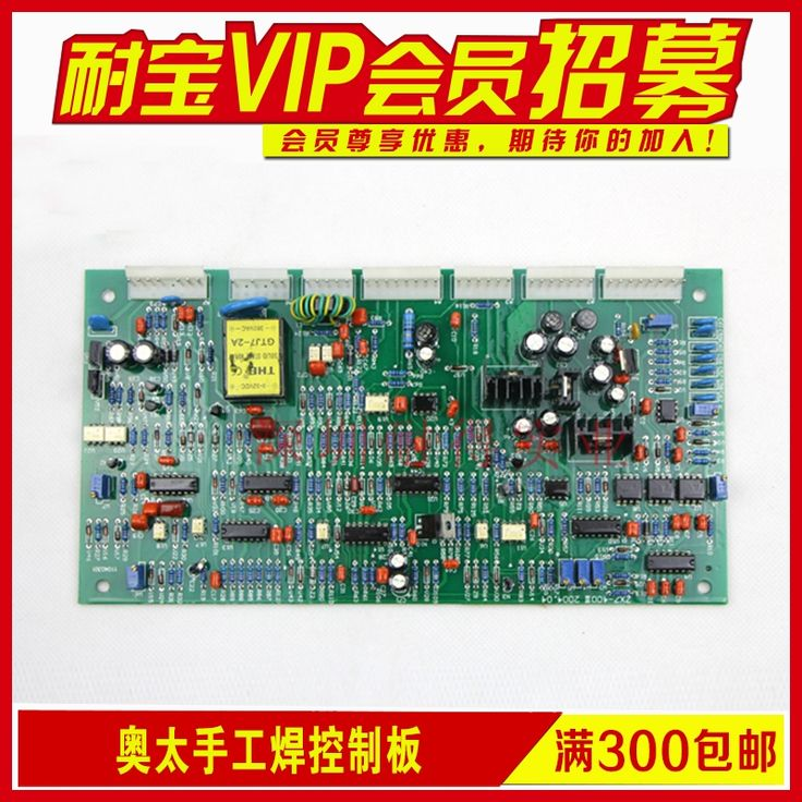 92.99$  Watch here - http://ali4a2.shopchina.info/1/go.php?t=32661158116 - Manual Welding Control Board For Electric Welding Machine Circuit Board  #shopstyle