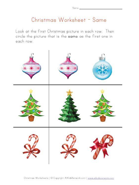 Fun Christmas Worksheets For Kindergarten