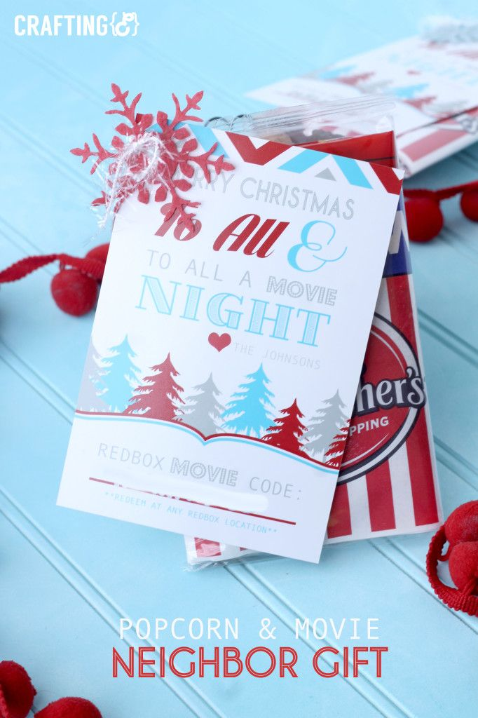 Popcorn and movie neighbor gifts + free printable