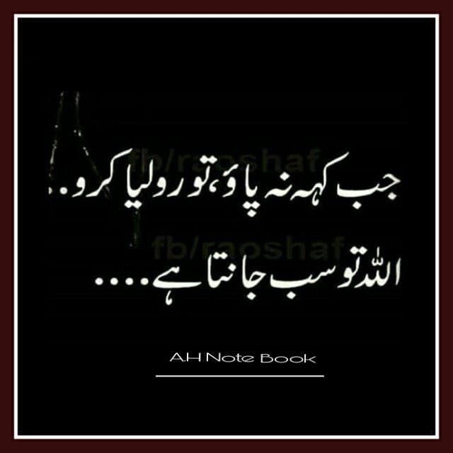 """Quotes In Urdu: 25 Best Hot Men (""""V"""" Part 3) Images On Pinterest"""