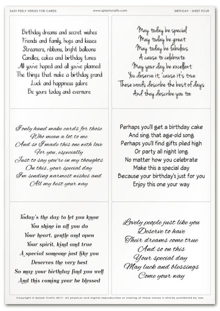 Easy Peely Verses For Cards Birthday Sheet 4 Card Verses