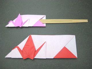 お正月に鶴の箸袋の作り方 - 創作折り紙の折り方・・・