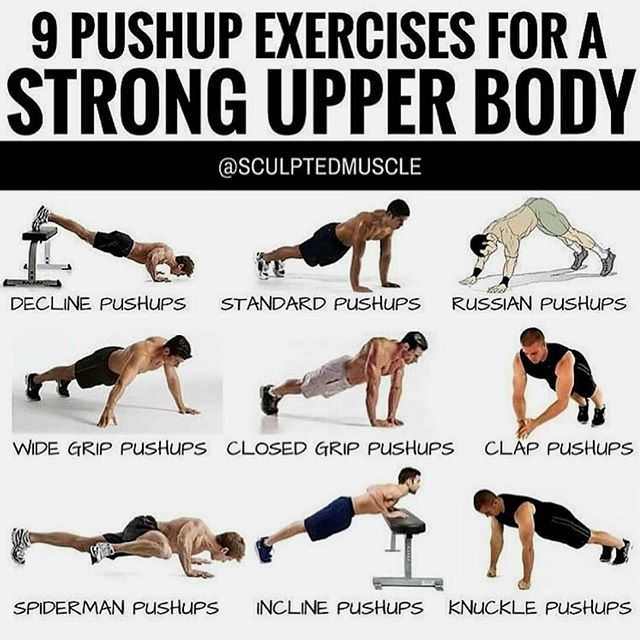 How To Get Better At Pushups