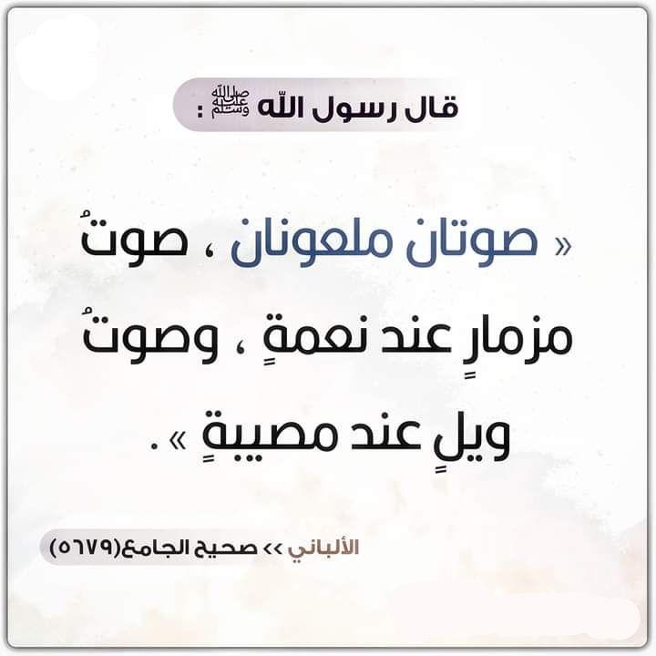 Pin By Mousli Mah On إهدنا الصراط المستقيم Islamic Quotes Inspirational Words Quran Verses