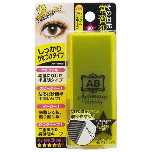 AB Mezical Single Eye Tape -- To view further for this item, visit the image link.